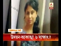 Bhopal Murder case Akansha Sharma visited the Udayans flat at Bhopal few times before la waptubes