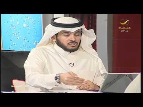 الشيخ حاتم العوني ضيف برنامج لقاء الجمعة مع عبدالله المديفر