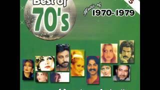 Sattar&Giti |بهترین های دهه ۷۰