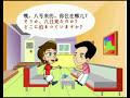 中国語を学ぶ