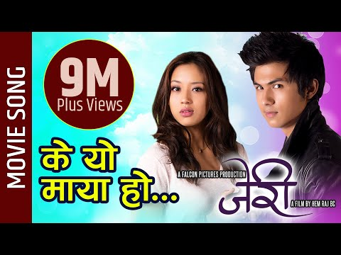 Video K Yo Maya Ho -