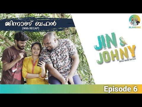 Jin & Johny | Episode 06 | Jinnaanu Bahan  | Mini Web Series