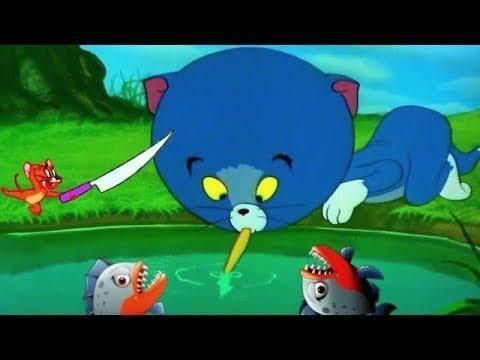 Tom y Jerry en Español | Cute Duckling | Dibujos animados para niños - Thời lượng: 3 phút, 1 giây.