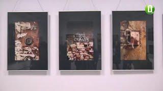 Три ювілеї святкують у Хмельницькому музеї-студії фотомистецтва