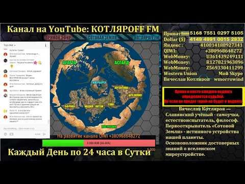 КОТЛЯРОFF FM (30.03.2018) Проба (1)