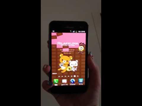 Video of Rilakkuma LiveWallpaper 4