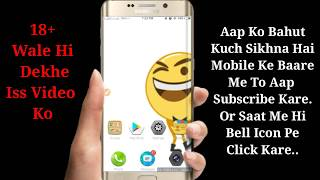 Download Video Play Only 18 Plus | Android Top Game | 2017 Best Time Killer Game 18 Plus Only MP3 3GP MP4