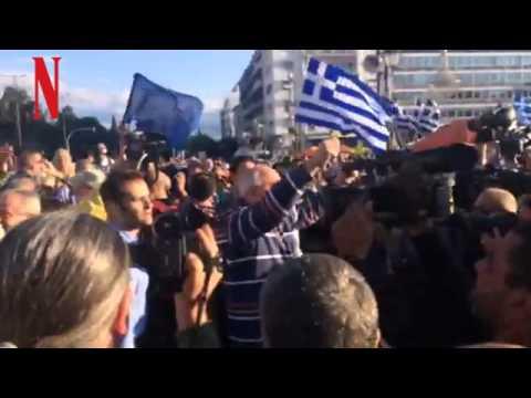 Βίντεο από την διπλή συγκέντρωση στο Σύνταγμα