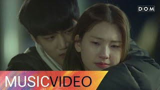 Download Lagu [MV] Jung Joonyoung (정준영) - Everyday (매일) Andante OST Part.4 (안단테 OST Part.4) Mp3