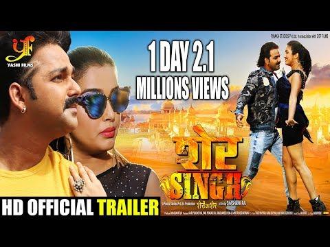Pawan Singh Movie Sher Singh  HD Trailer And Download