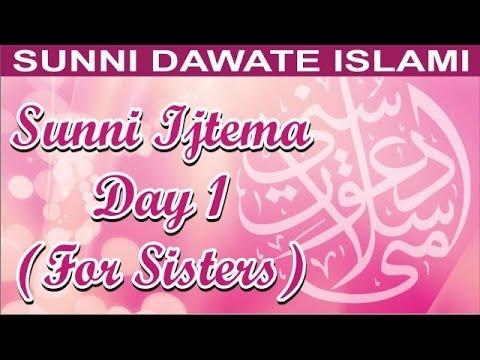 SDI's Sunni Ijtema Day 1 (For Sisters)