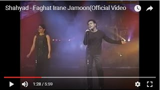 Iraneh Jamoon Music Video Shahyad