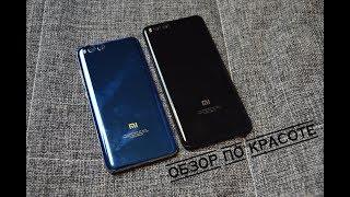 Xiaomi Mi6. BLUE. vs Xiaomi Mi Note 3. BLACK. Обзор по красоте + сравниваем фото!