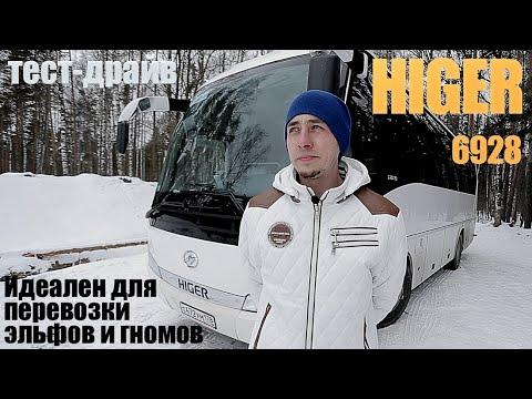 руководство по ремонту автобуса higer