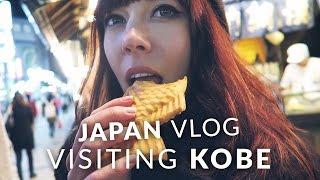 Kobe Japan  City pictures : Japan Vlog - Evening trip to Kobe