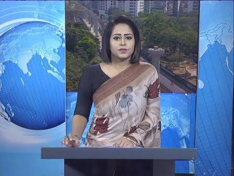 02 Pm News || দুপুর ০২ টার সংবাদ || 07 April 2020 || ETV News