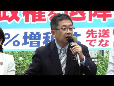 「戦争への道を止める願いを共産党へ」小池書記局長 あさか候補応援
