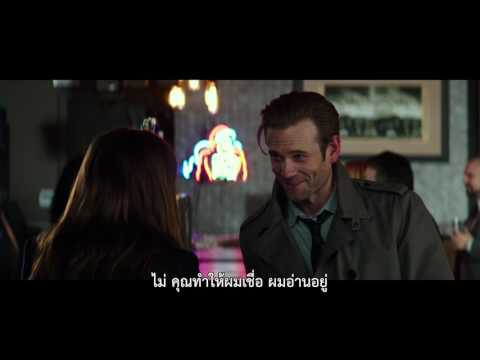 Fifty Shades Darker | Film Clip 4 | Thai sub
