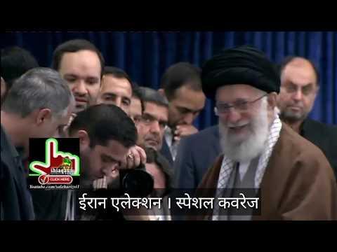 वरिष्ठ नेता अयातुल्लाह ख़ामनेई का महत्वपूर्ण बयान- ईरान की कामयाबी से अमरीका है परेशान,
