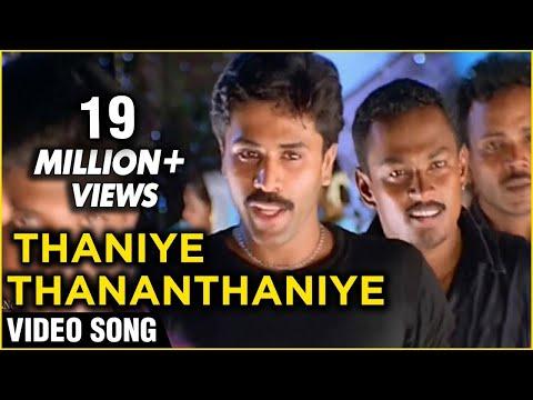 Thaniye Tananthaniye – Meena, Arjun – Rhythm
