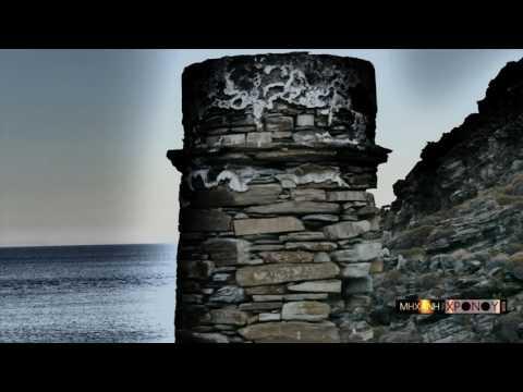 "Video - Πώς έμαθαν οι αρχαίοι την πτώση της Τροίας; Το μήνυμα διένυσε 550 χιλιόμετρα μέσα σε μία νύχτα πριν από 3.000 χρόνια. Φρυκτωρίες, η επινόηση των Ελλήνων που ""εκμηδένιζε"" τις αποστάσεις (βίντεο)"