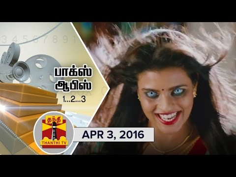 Thanthi-TV-Box-Office--Which-film-gets-No-1-Spot-This-Week--3-4-2016