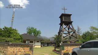 #31 문화유산 여행길 33편 - 천문대 별빛마을 지붕 없는 미술관따라별여행