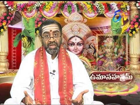 Uma-Sahasram-–-10th-April-2016-ఉమా-సహస్రమ్