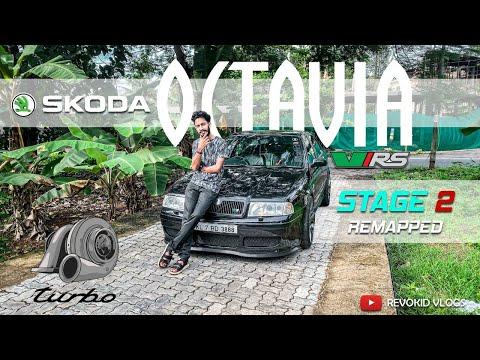 Stage 2 Remapped | Skoda Octavia VRS 1.8L | 210 bhp | Performance Tuned | Revokid Vlogs
