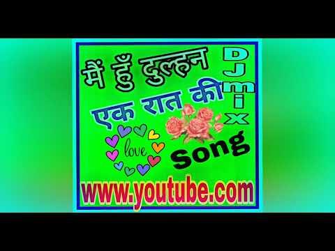 Mai hu dulhan ek rat ki मै हु दुल्हन एक रात की  song by Dj Guddu Kanpur Dehat