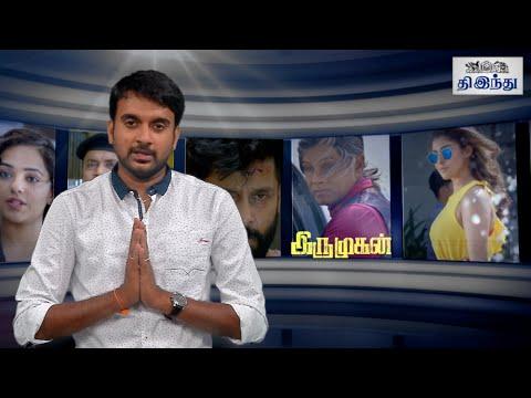 Irumugan-Review-Vikram-Nayanthara-Nithya-Menon-Thambi-Ramaiah-Selfie-Review