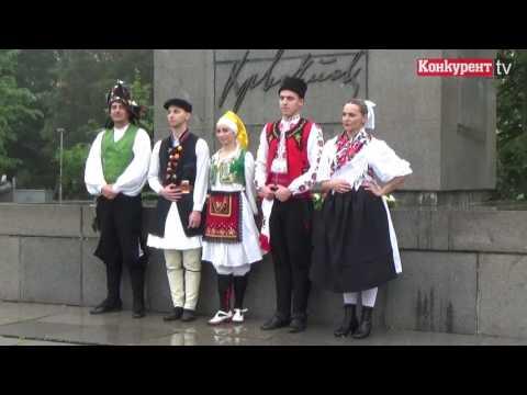 "12-ти международен фолклорен фестивал ""Врачанска пролет"" - 2017г."