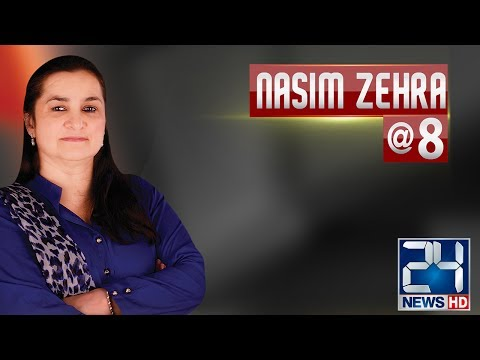 Nasim Zehra @ 8 Exclusive talk with Rana Sanaullah 9 June 2017