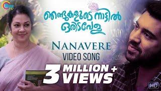 Video Njandukalude Naatil Oridavela | Nanavere Song Video | Nivin Pauly, Aiswarya Lekshmi | Official MP3, 3GP, MP4, WEBM, AVI, FLV April 2018