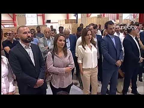 Eπίσκεψη στις εγκαταστάσεις της βιομηχανίας Παπαστράτος ΑΒΕΣ