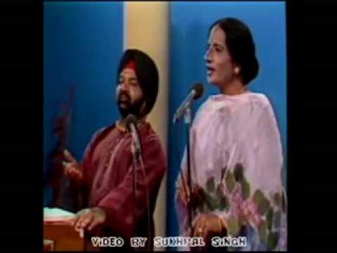 Teri kanak de rakhee By Mohd. Rafi And Shamshad Begum