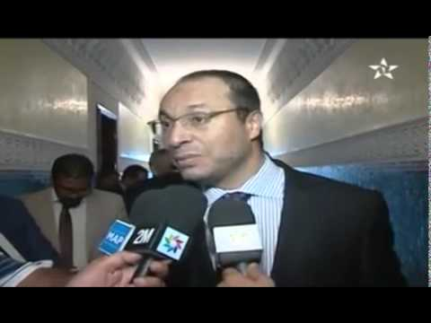 إنشاء أكبر محطة حرارية بالمغرب