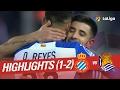 Resumen RCD Espanyol vs Real Sociedad (1-2)