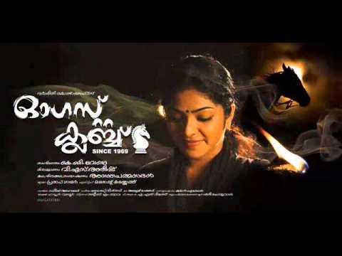 August Club Movie - Kaattu Theno (dhooratho atho chaaratho) - Vijay Prakash