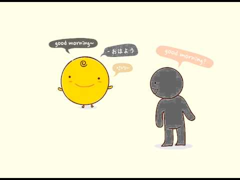 Video of SimSimi