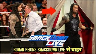 Nonton ROMAN REIGNS FIRED FROM WWE ? WWE SMACKDOWN LIVE 23 APRIL 2019 HIGHLIGHTS | WWE SMACKDONLIVE 4/23/19 Film Subtitle Indonesia Streaming Movie Download