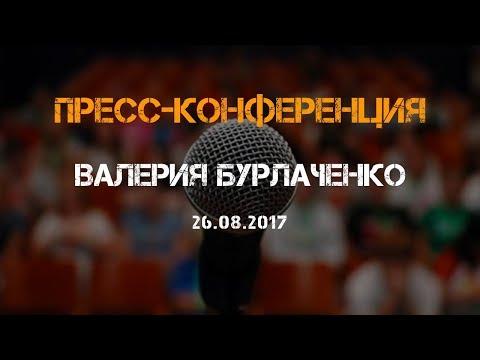 Валерия Бурлаченко: Одержали очень важную победу в Майкопе