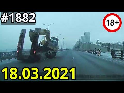 Новая подборка ДТП и аварий от канала Дорожные войны за 18.03.2021