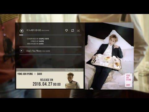 Yong Junhyung(용준형) X DAVII - '이 노래가 끝나면(After This Moment)' (Audio Teaser) - Thời lượng: 40 giây.
