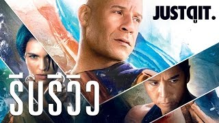 Nonton                           Xxx 3 Return Of Xander Cage                                          Just      It Film Subtitle Indonesia Streaming Movie Download
