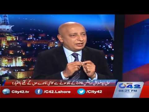 سلام لاہور ،01 جنوری 2017