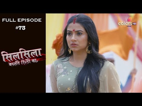 Silsila - Full Episode 73 - With English Subtitles