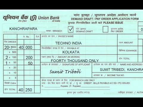Video Demand Draft Form Fill up of Union Bank Of India (UBI) || Simplified in Hindi download in MP3, 3GP, MP4, WEBM, AVI, FLV January 2017