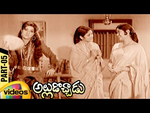 Alludochadu Full Movie - Part 5/13 - Ramakrishna, Jayasudha