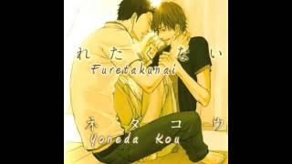 Doushitemo Furetakunai (BL Drama CD) part 2